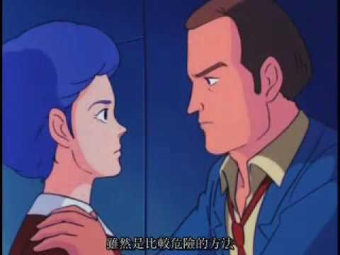 忍者戰士飛影 04