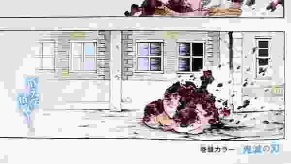 鬼滅の刃 200 日本語 100% HD 1080