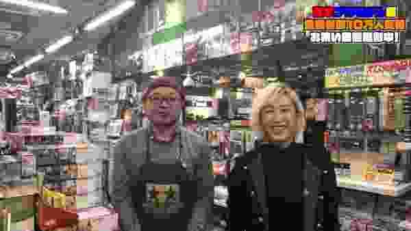 吉本プラモデル部チャンネル登録者10万人突破お祝いコメントノーカット版