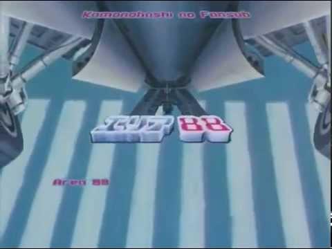 Area 88   OVA 1 KnF SubEsp 1985