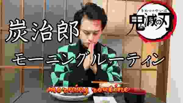 鬼滅の刃 愚痴スレ【バレ語りOK】part62