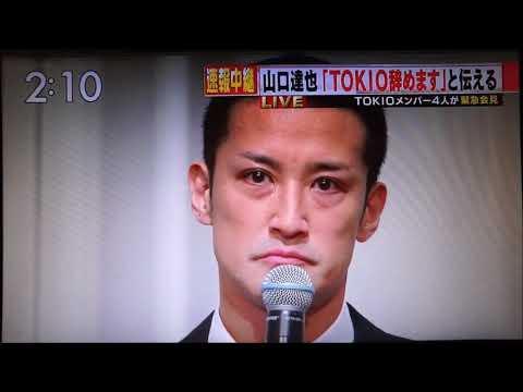 """TOKIO謝罪会見で松岡が山口にブチギレ!""""TOKIOは無くればいい!""""男気が凄すぎる松岡の熱いメッセージに泣ける"""
