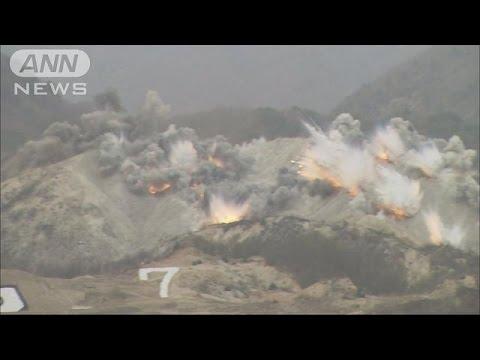 北朝鮮ミサイル基地攻撃を想定 米韓軍事演習を公開(17/04/26)