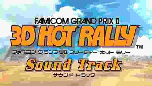 [BGM] ファミコングランプリII 3Dホットラリー / Famicom Grand Prix II   3D Hot Rally (FDS) SoundTrack